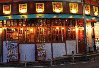 渋谷センター街店