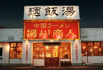 松戸二十世紀ヶ丘店